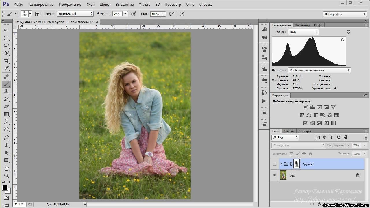 Как в фотошопе сделать сочную фото Обработка фотографии в Adobe